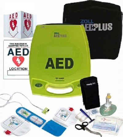 The 5 Best Home and Business Defibrillators [AEDs Ranked