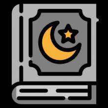 Digital Quran Players